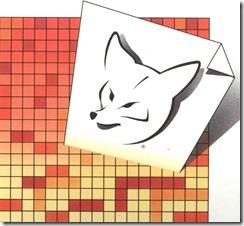 fox26_klein